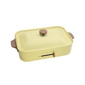 樂信(Rasonic) RMP-TX130/Y 多功能電熱盤適用於多功能煮食鍋 : RMP-TX130/Y