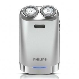 (陳列品)飛利浦(Philips) HS198
