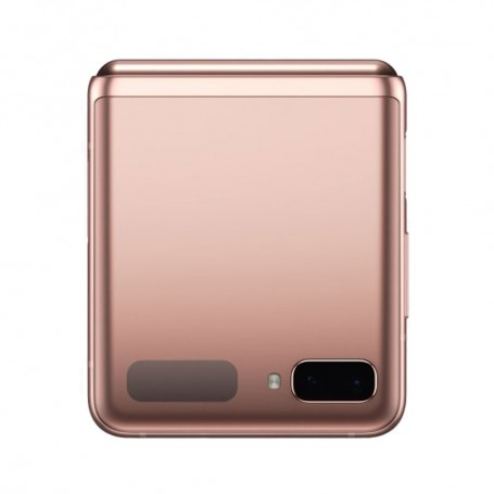三星(Samsung) Galaxy Z Flip 5G 智能手機