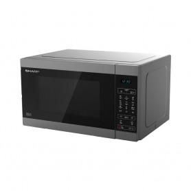 聲寶(Sharp) R-730G/S 25公升燒烤微波爐