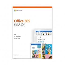 加$139換購: Microsoft 365 個人版12個月訂閱(價值$540)