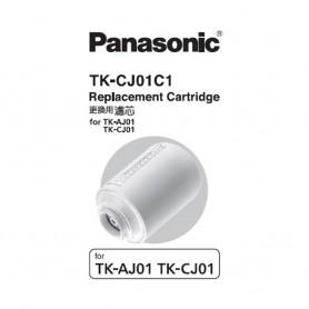 樂聲(Panasonic) TK-CJ01C1 濾芯