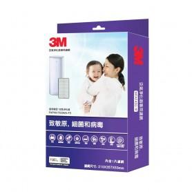 3M MFAF450-1P 空氣淨化器專用濾網