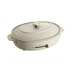 BRUNO BOE053 多功能橢圓電熱鍋