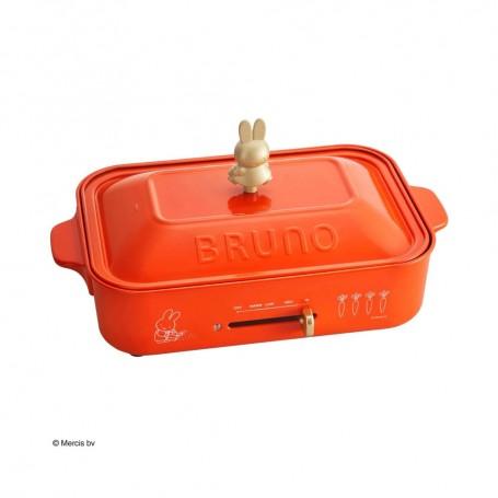 BRUNO X miffy BOE059-BRR 多功能電熱鍋