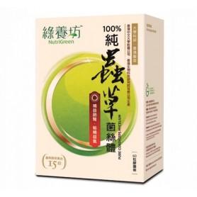 綠養坊(NutriGreen) 純蟲草菌絲體60粒裝