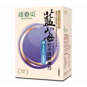 綠養坊(NutriGreen) 藍莓杞子護眼專方30粒裝