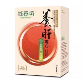 綠養坊(NutriGreen) 養肝專方60粒裝