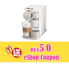 Nespresso Lattissima One 粉囊式咖啡機