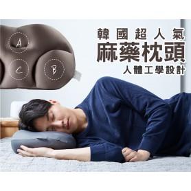 BODYLUV 韓國麻藥枕頭