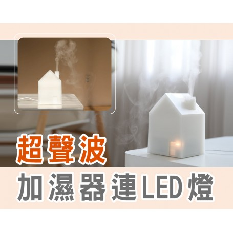 POUT NOSE3 韓國超聲波加濕器連LED燈