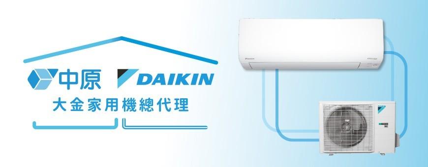分體式冷氣機
