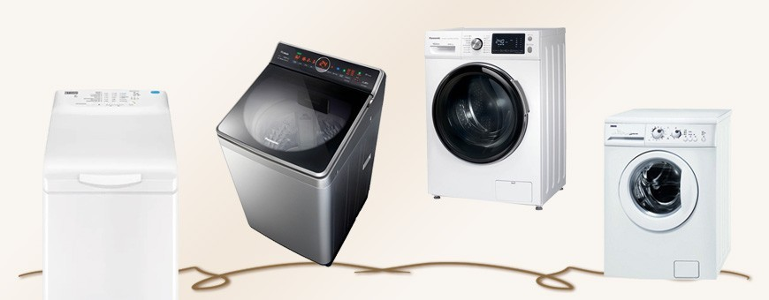洗衣機 Washing Machines