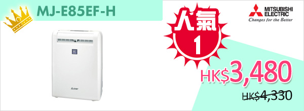 MITSUBISHI MJ-E85EF-H
