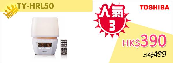 Toshiba TY-HRL50