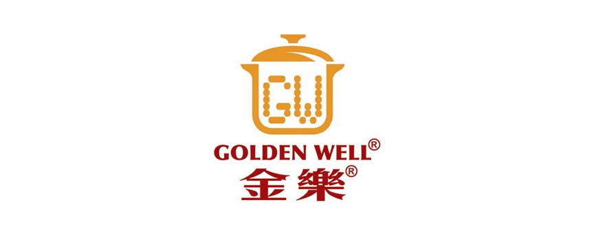 Golden Well 金樂
