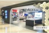 九龍 旺角 新世紀廣場店