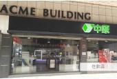 九龍 佐敦店