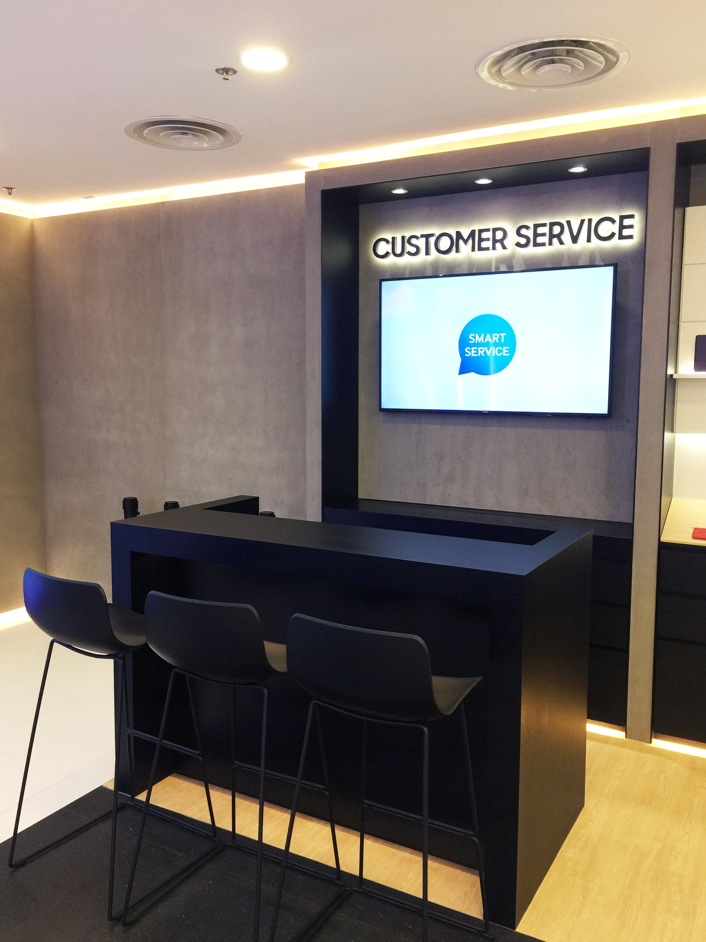 設有客戶服務專櫃
