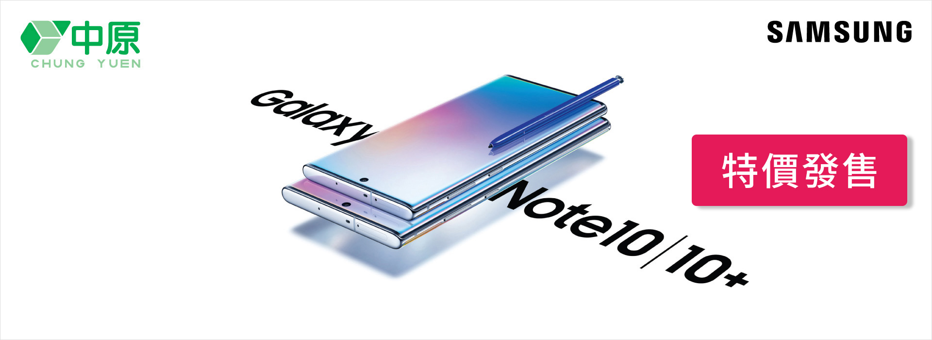 Samung Note 10 and Note 10+